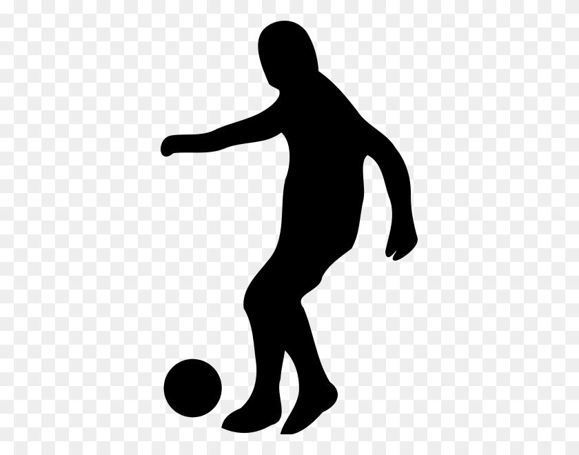 Binoculars Clip Art - Flaming Soccer Ball Clip Art - Free Transparent PNG  Clipart Images Download