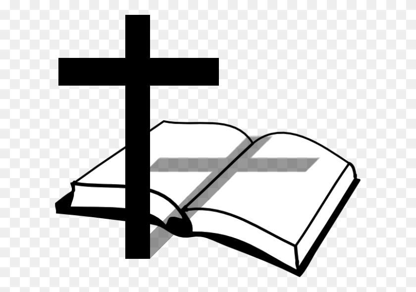 Bible Christian Cross Church Clip Art - Church Clipart Black And White