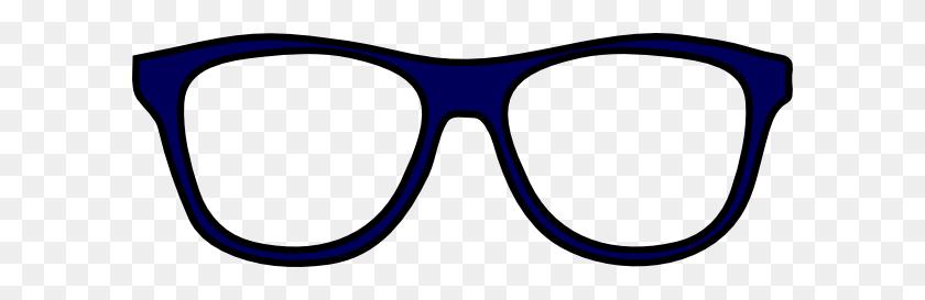 600x213 Big Nerd Glasses Clipart - Blues Brothers Clipart