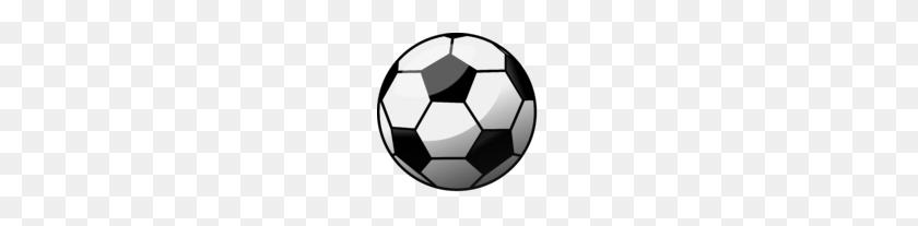 Binoculars Clip Art Flaming Soccer Ball Football - Soccer Ball Clipart PNG