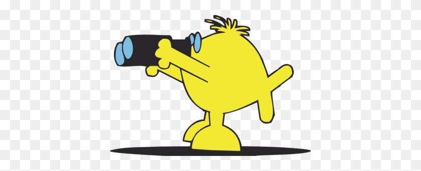 Binoculars Cliparts - Binoculars Clipart