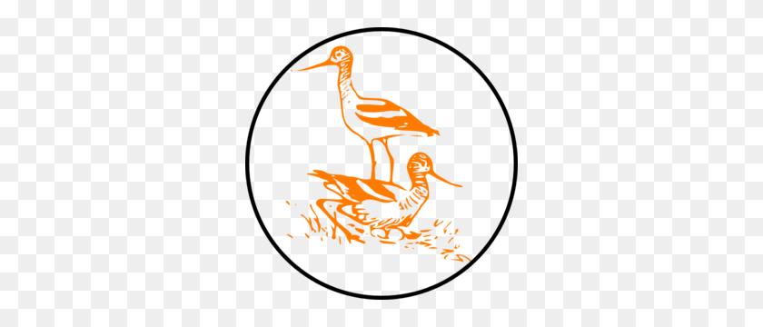 Bird Clip Arts - Bird Nest Clipart