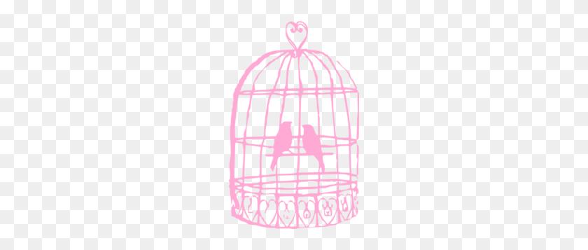 Birdcage Clip Art - Bird Cage PNG