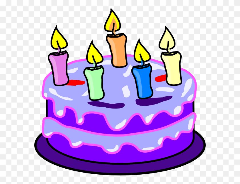 Marvelous Birthday Cake Clip Art Birthday Party Free Clipart Birthday Funny Birthday Cards Online Necthendildamsfinfo