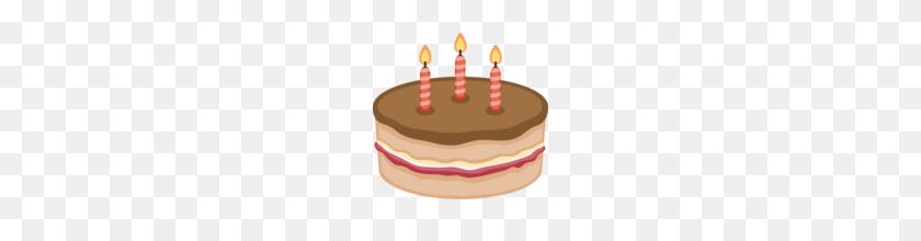 Astonishing Birthday Cake Emoji On Facebook Cake Emoji Png Stunning Free Personalised Birthday Cards Vishlily Jamesorg