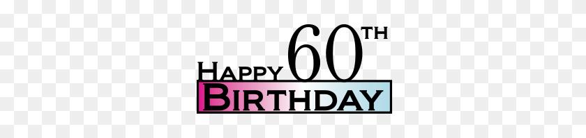 Birthday Clip Art Male Happy Holidays! - Male Birthday Clipart