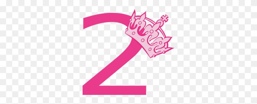 Birthday Pink Tiara At Clkercom Vector Online Clipart - Pink Tiara Clip Art