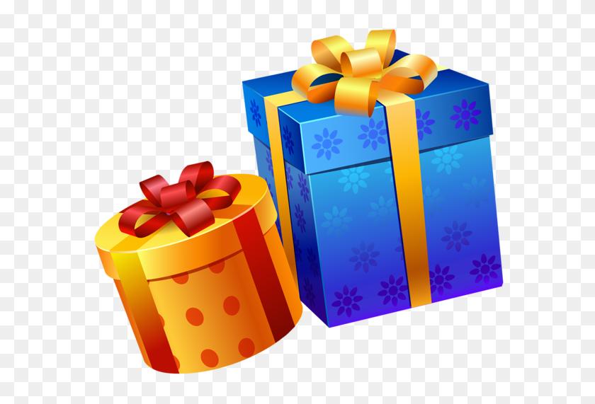 Birthday Present Clipart Merry Christmas Gift - Christmas Gift PNG