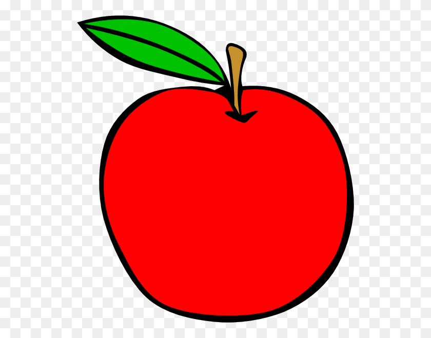 Bitten Green Apple Clipart - Bitten Apple PNG