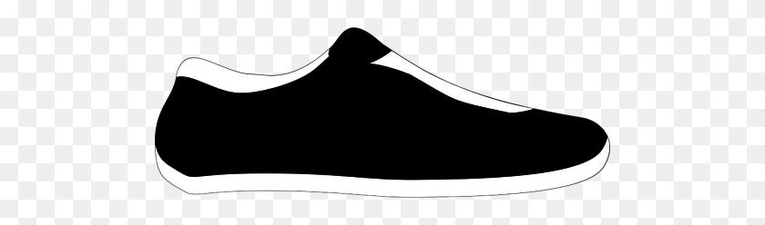 Black And White Sneaker Clip Art - Sneaker Clipart