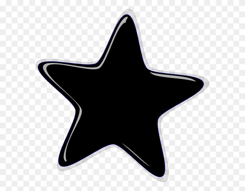 Black Star Clip Art Black Star Clipart Black Star Clip Art - Star Clipart PNG