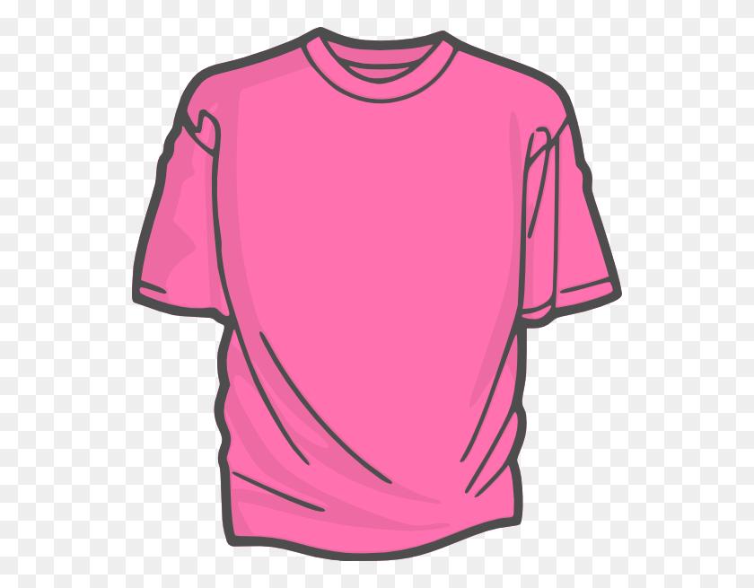 546x595 Blank T Shirt Clip Art Free Vector - T Shirt Clipart