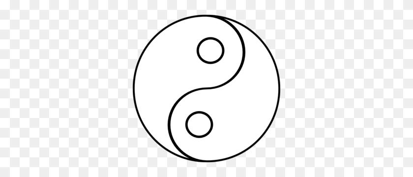 Blank Yin Yang Clip Art - Yin And Yang PNG