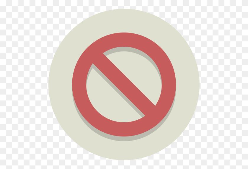 Block, Denied, No, No Symbol, Stop, Universal No Icon - No Symbol PNG