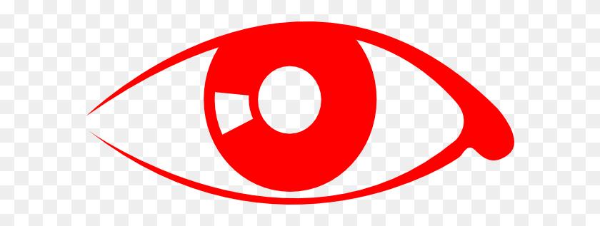 600x257 Bloodshot Eyes Clipart - Monster Eyeball Clipart