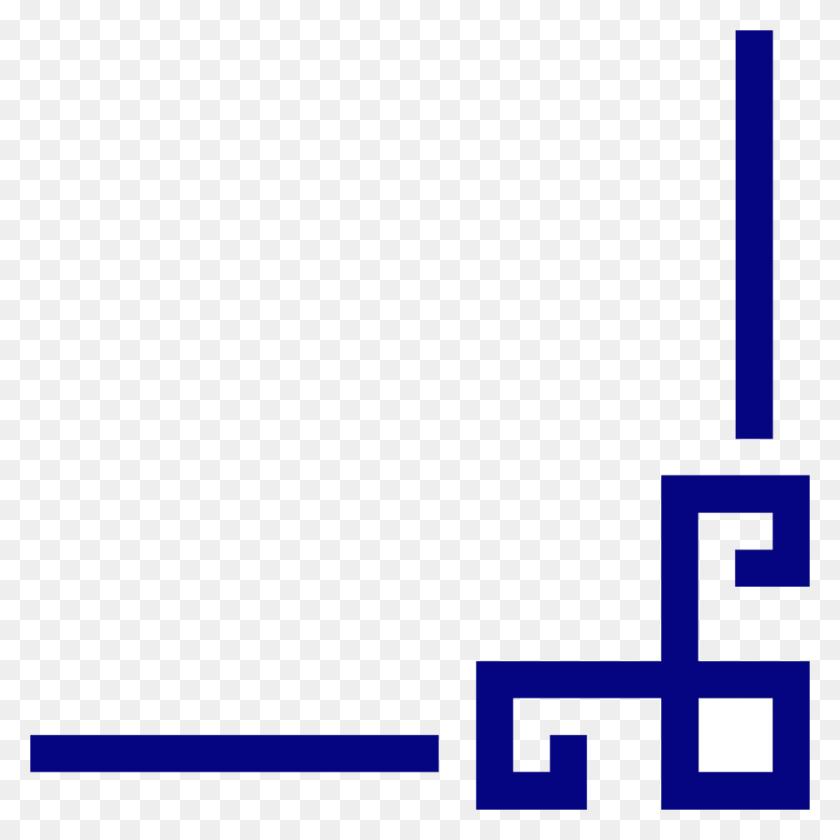 Blue Corner Border Design Png Png Image - Corner Designs PNG