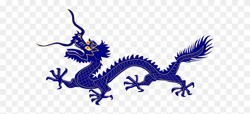 Blue Dragon Clipart - Flying Dragon Clipart