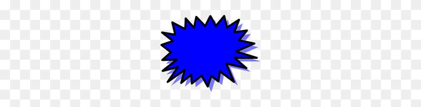 Blue Explosion Blank Pow Png, Clip Art For Web - Pow Clipart