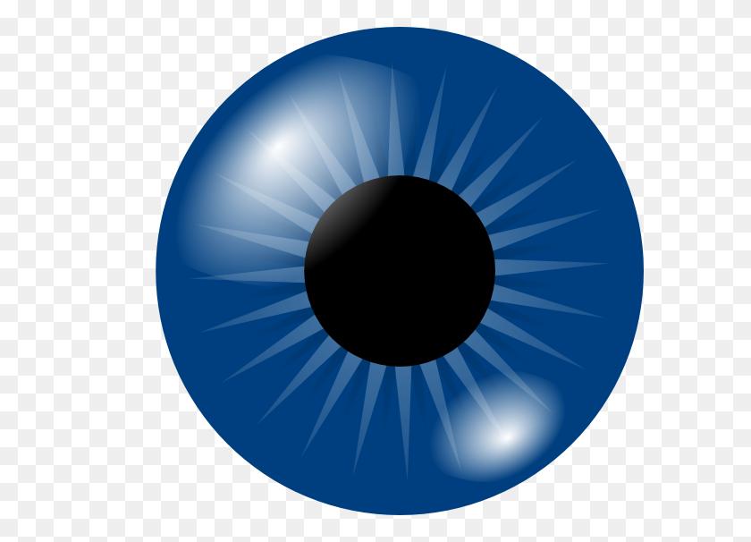 Blue Eye Iris - Iris Clip Art
