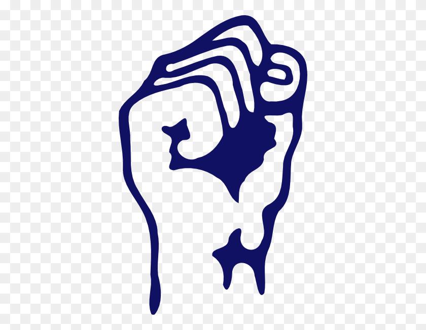 Blue Fist Clip Art - Resistance Clipart