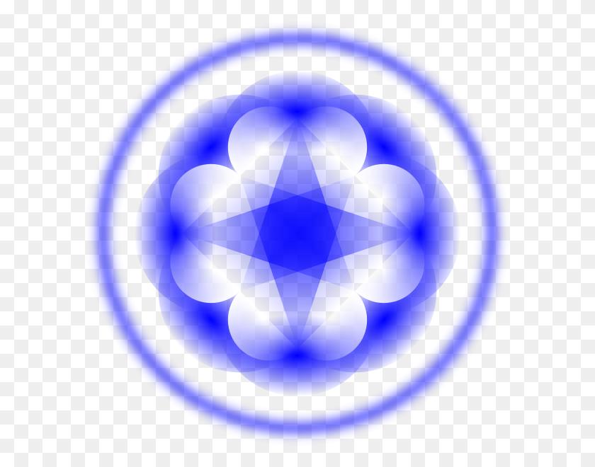 Blue Flower Design Clip Art - Flower Design Clipart