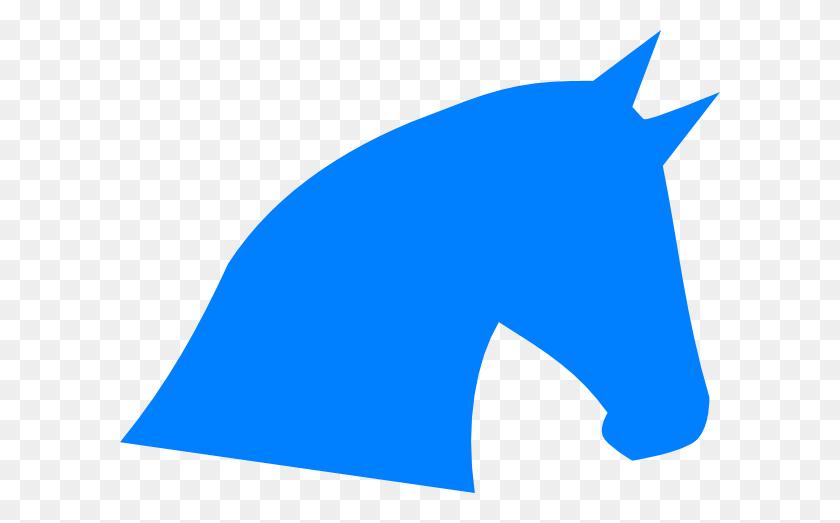 Blue Horse Head Silhouette Clip Art - Clipart Horse Head