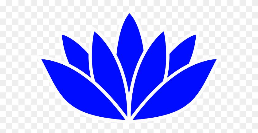 Blue Lotus Flower Picture Clip Art - Lotus Flower Clipart