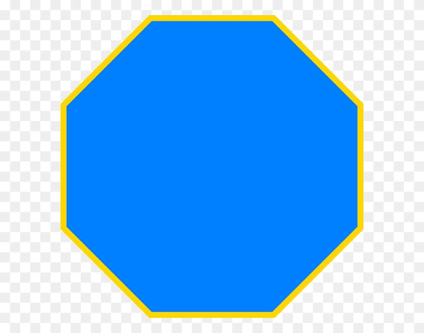 Blue Octagon Clip Art - Octagon Clipart