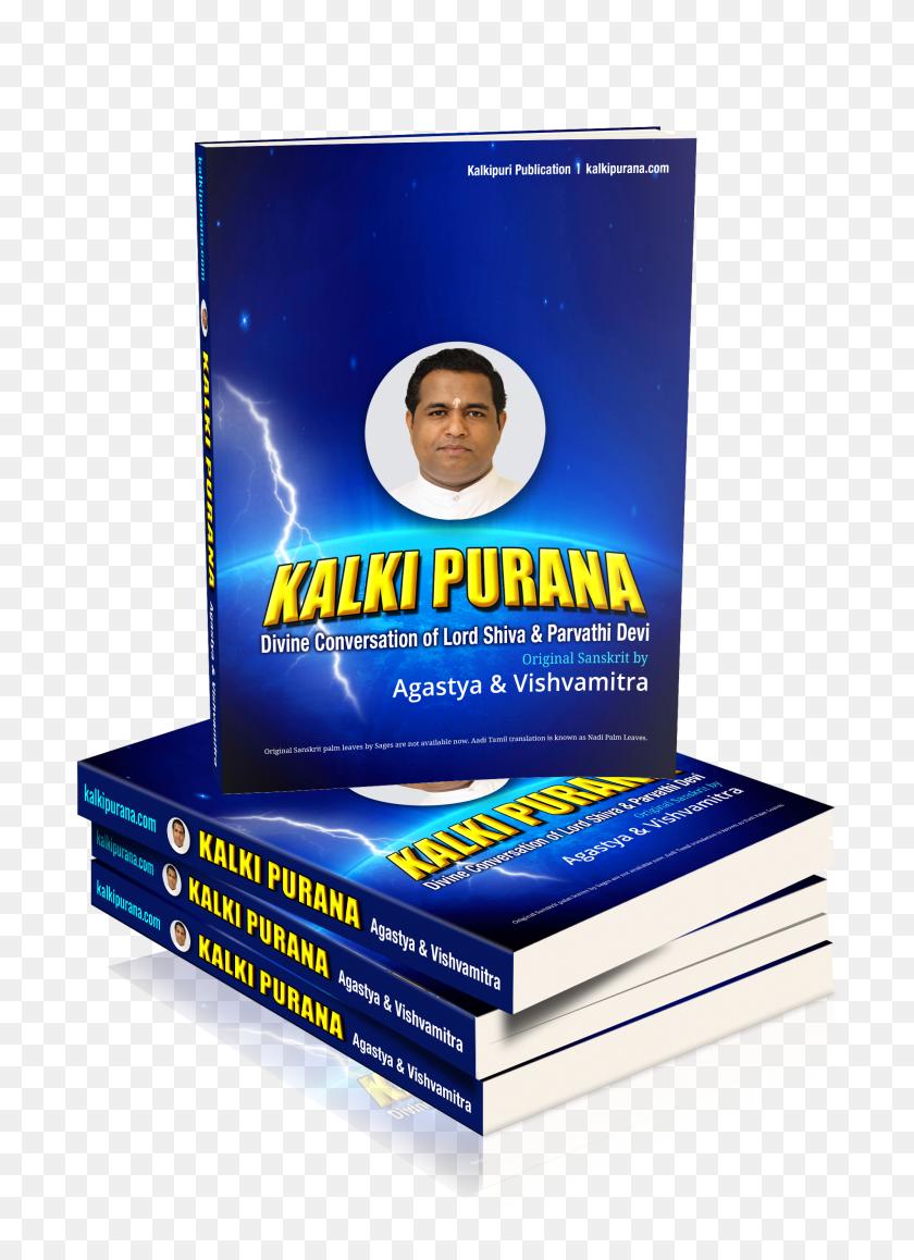 Book Kalki Purana Cover - Palm Leaves PNG