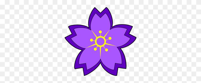 Bouquet Clipart Purple Bouquet - Bouquet Of Roses Clipart