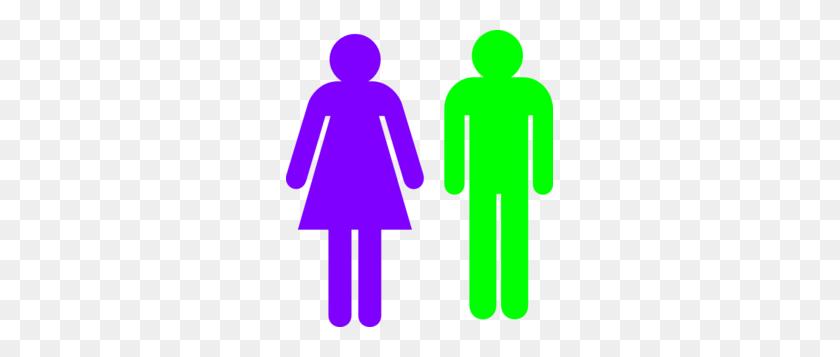 Boy And Girl Stick Figure - Stick Figure Boy Clipart