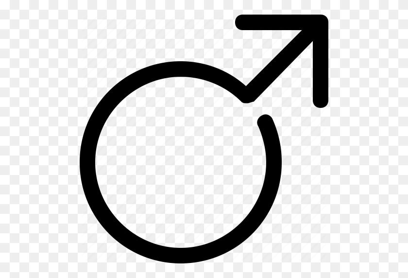 Boy, Gender, Male, Mars, Sex Icon - Male Symbol PNG