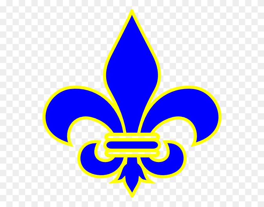 Boy Scout Logo Clip Art - Salute Clipart