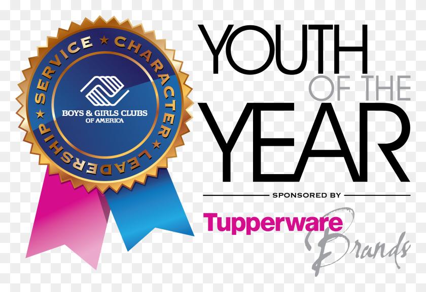 Boys And Girls Club Of America Clip Art - Leadership Clipart