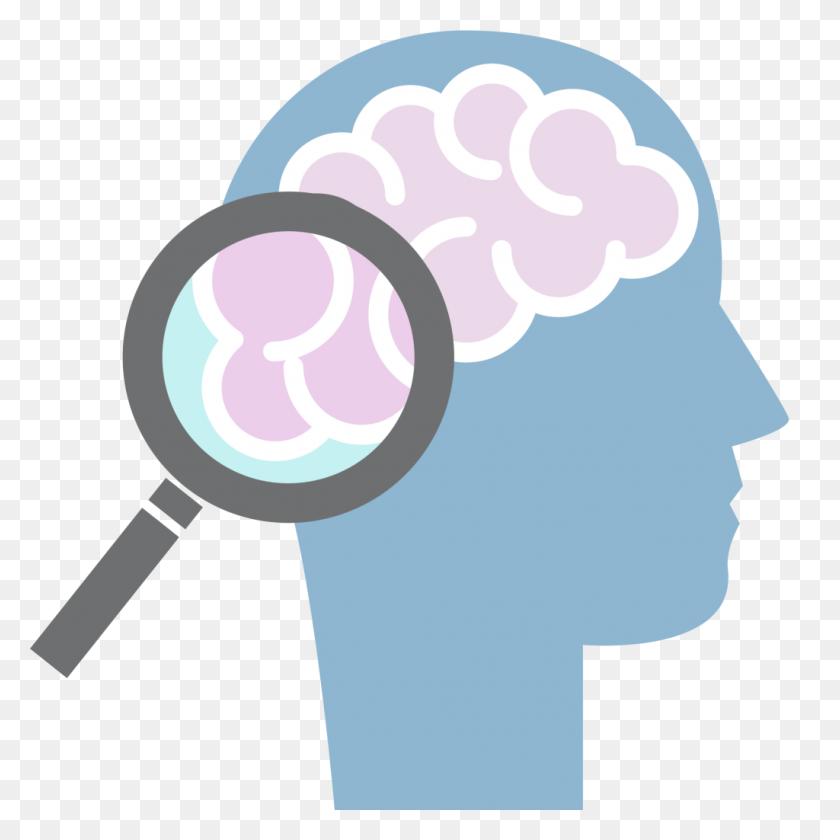 Brains Clipart Tool - Brain Clipart Transparent
