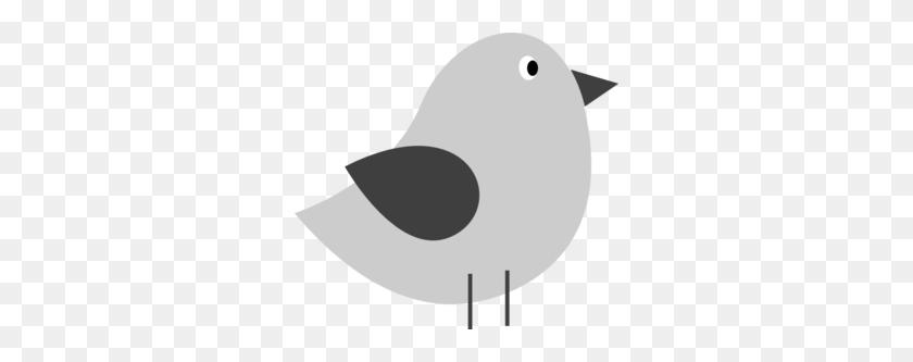 Brds Clipart Simple - Simple Bird Clipart