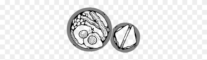 298x183 Breakfast Clip Art - Free Clipart Pancake Breakfast
