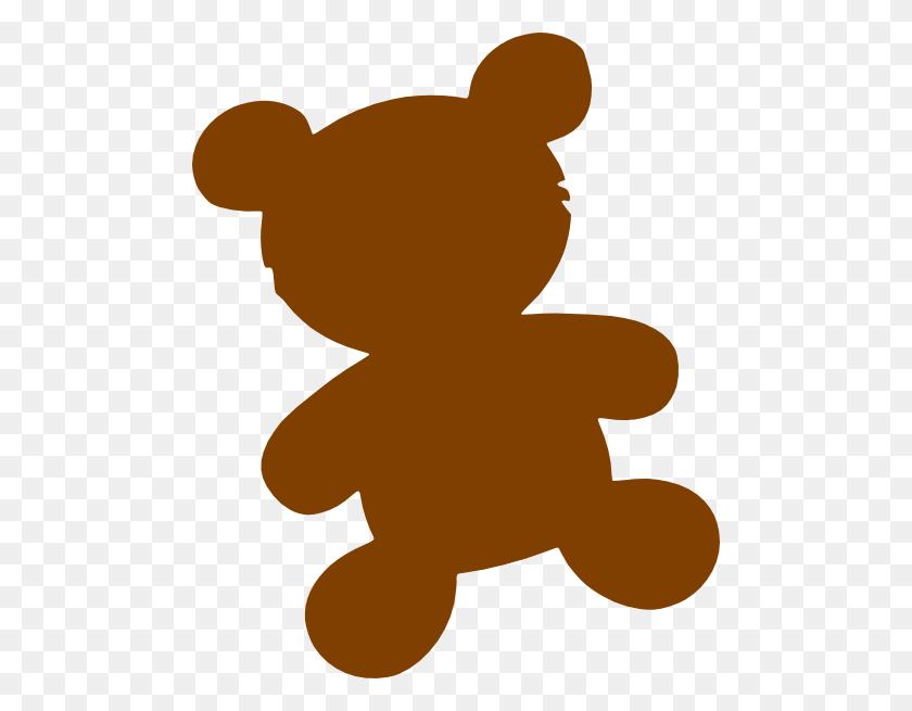 486x595 Brown Bear Clip Art - Panda Bear Clipart