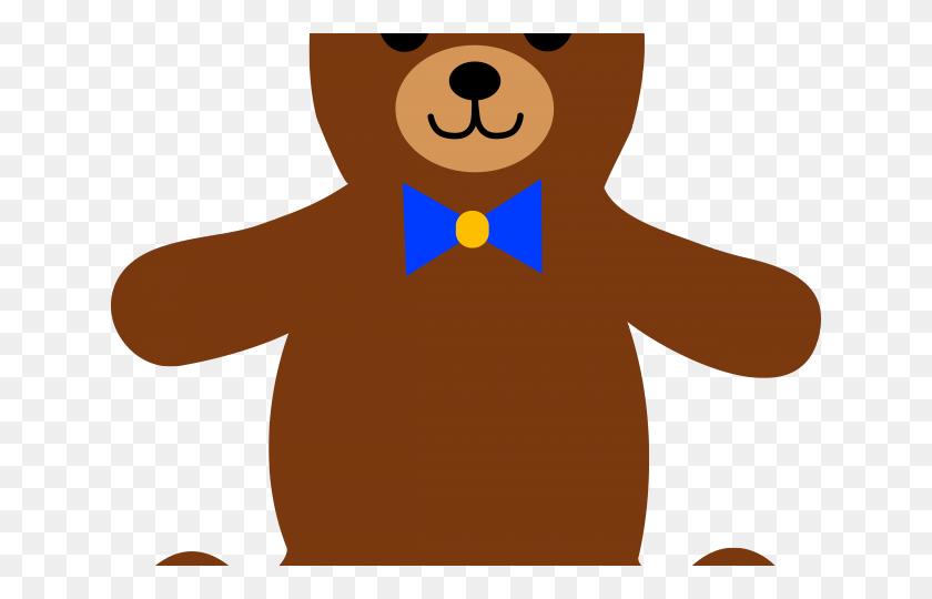 Brown Bear Clipart Cartoon - Brown Bear Brown Bear Clipart