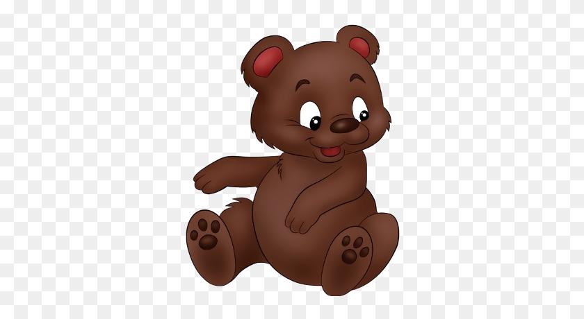 Brown Bear Clipart Cute Baby - Brown Bear Brown Bear Clipart