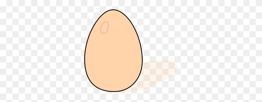 Brown Egg Clip Art - Free Egg Clipart