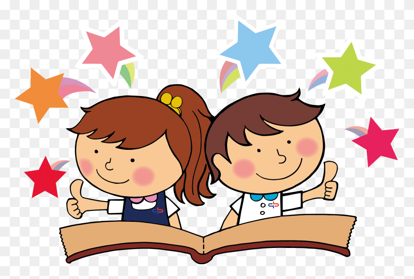 Buddy Reading Activities And Reading Record - Reading Log Clipart