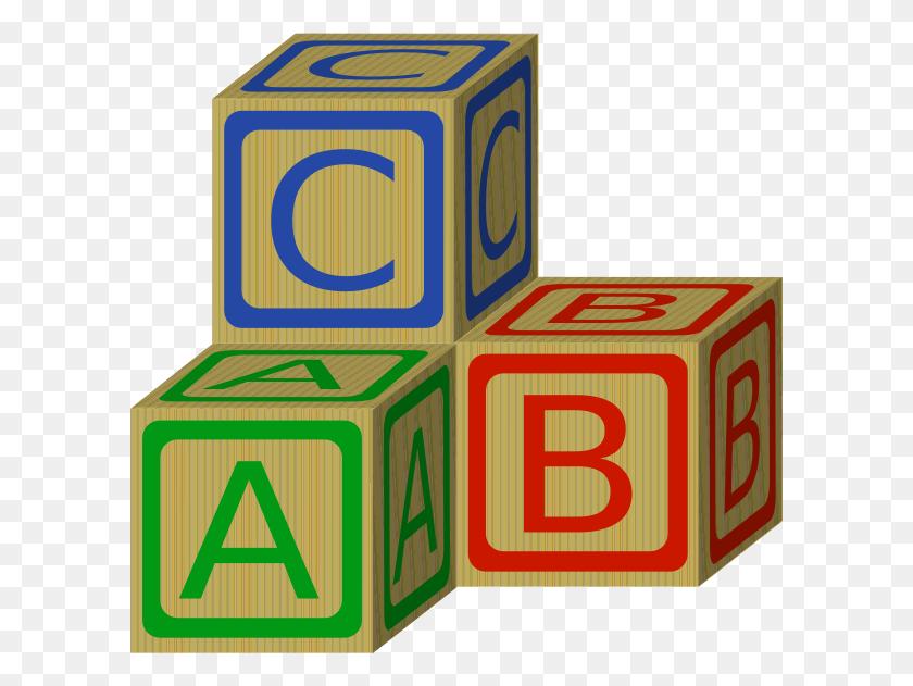 Building Blocks Clip Art Look At Building Blocks Clip Art Clip - Us Capitol Building Clipart