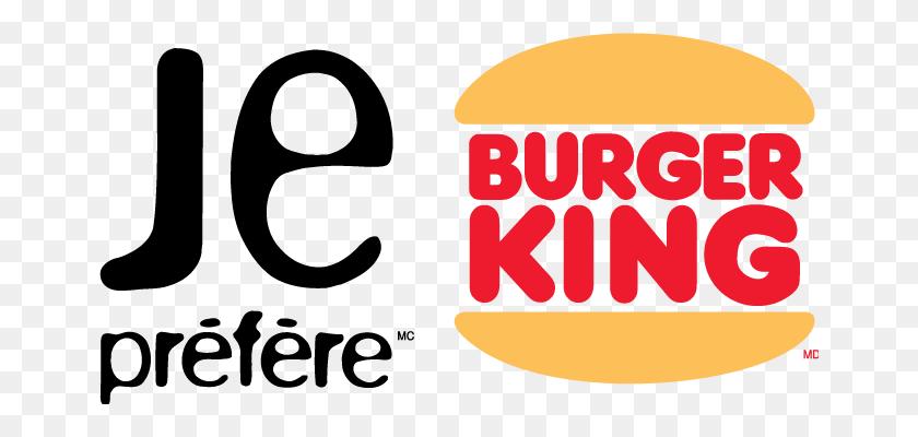 658x340 Burger King Free Vector - Burger King Crown PNG