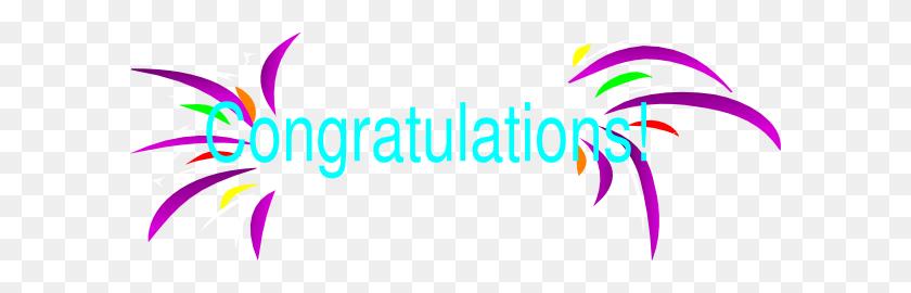 Business Congratulations Clipart - Congratulations Clip Art