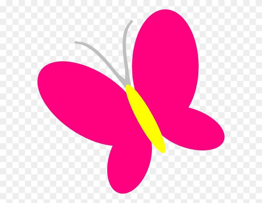 Butterfly Clip Art - Butterfly Clipart Transparent