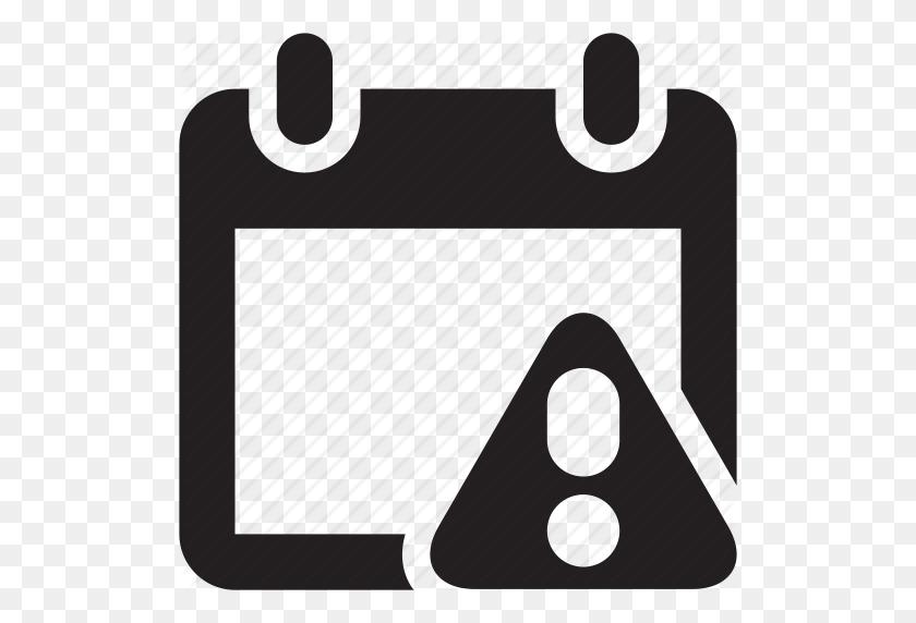 Calendar Date Clipart Jilagan Calendar Icon - Blank Calendar Clipart