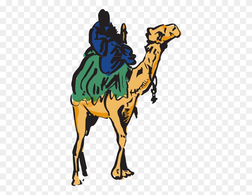 Vector Clipart, Vector Free, Camels, Vector Design, - Clipart Camel - Png  Download (#94299) - PinClipart