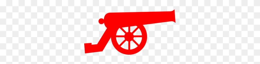 Cannon Red Clip Art - Cannon Clipart