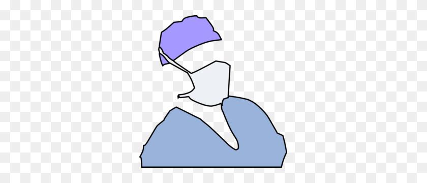 Cap Clipart Surgeon - Nurse Hat Clipart